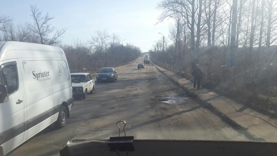 Как меня встретила Украина