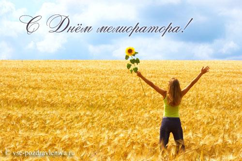happiness and freedom открытки фото рисунки картинки поздравления