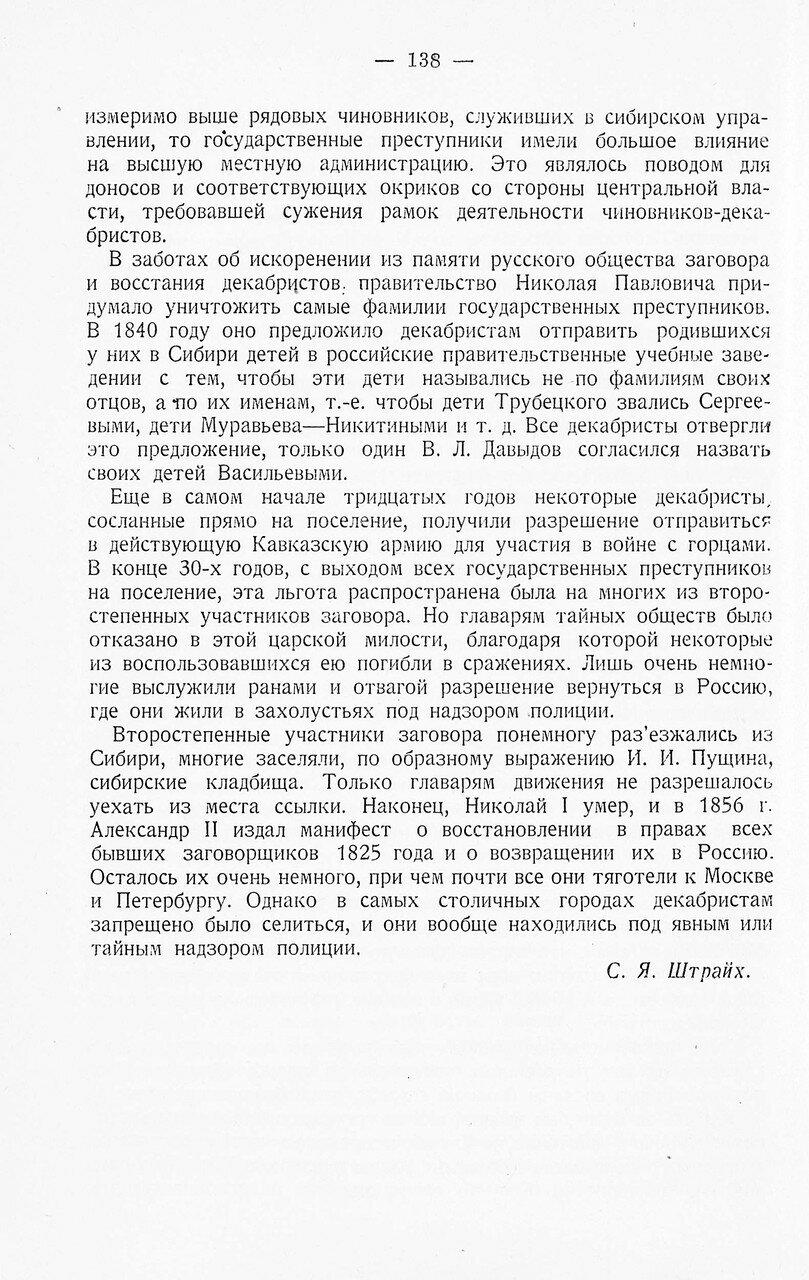 https://img-fotki.yandex.ru/get/148218/199368979.42/0_1f1f3c_1142d934_XXXL.jpg