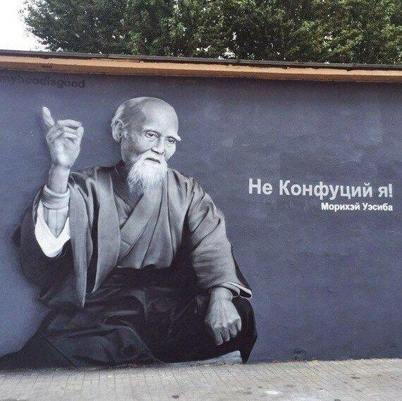 Санкт Петербург, у Сада дружбы