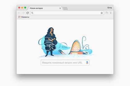 Заха Хадид вдохновила Google посвятить ейдудл