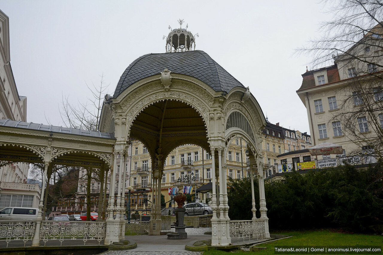 Садовая колоннада. Карловы Вары. Чехия