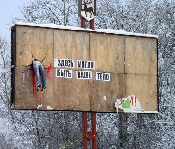 Нижний Новгород, Креативное агентство [Анбеливбл] + Nomerz  Энкор