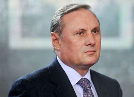 Ефремова могут поместить под стражу визолятор СБУ,— юрист