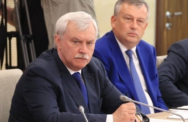 Смольный ответил напубликации оботставке Полтавченко