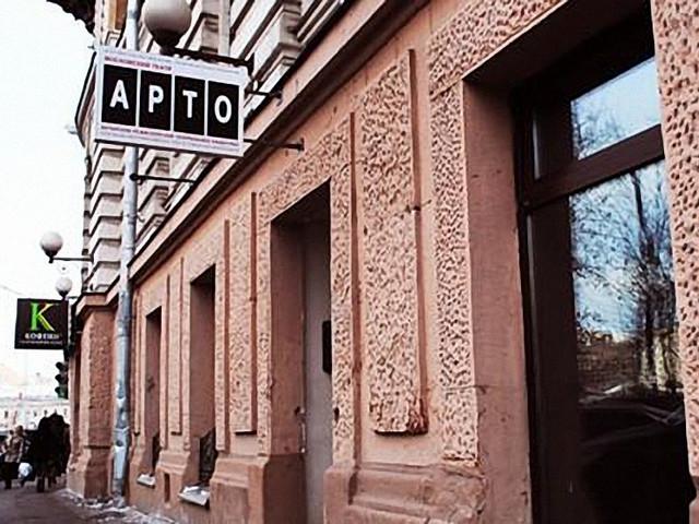 Артисты «А.Р.Т.О.» присоединятся ктруппе Центра драматургии ирежиссуры