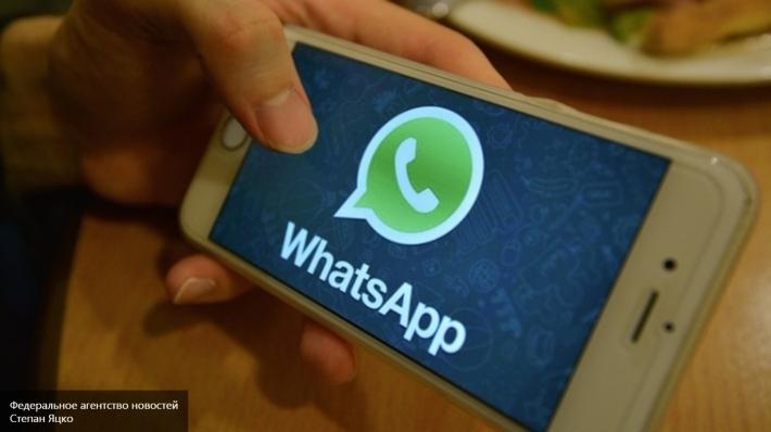 WhatsApp расширил функции камеры, добавив возможность рисования нафото