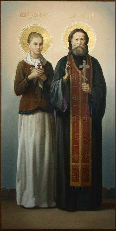 Свв. Григорий и Екатерина, новомученики Российские
