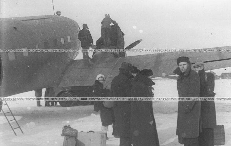 Эвакуация ленинградцев на американском самолете Дуглас. Декабрь 1941 г.