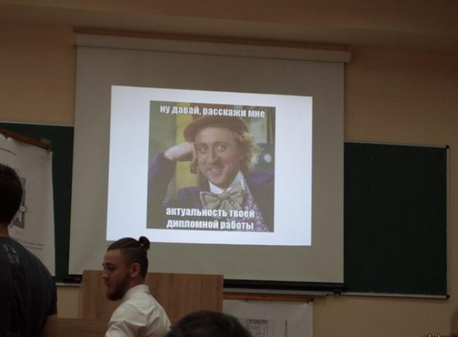 Учителя жгут