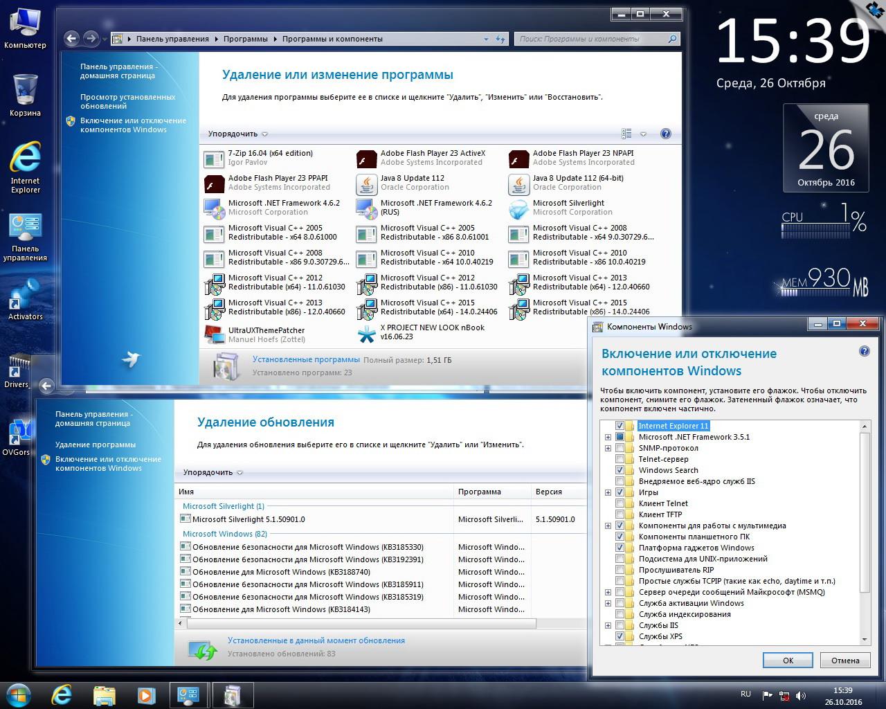 Скачать Windows 7 Ultimate SP1 by Loginvovchyk Ноябрь 2016 ...