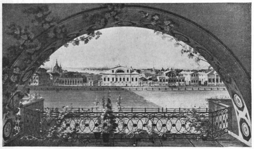 518185 Вид с балкона дома князей Гагариных на Новинский бульвар. По центру особняк Хомякова.jpg
