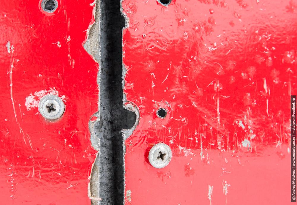 красный знак сломан на пополам