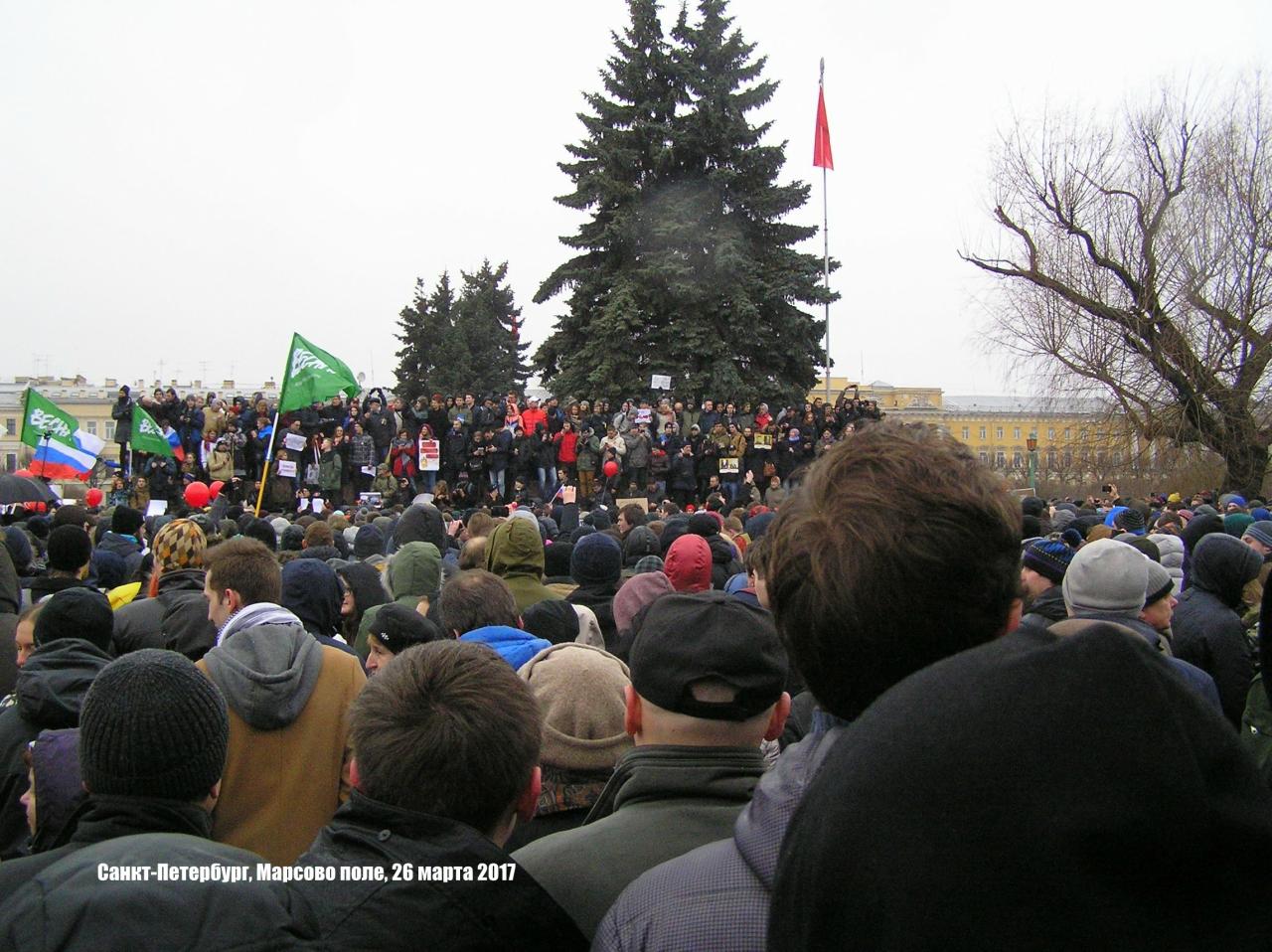 Санкт-Петербург Марсово поле 38.JPG