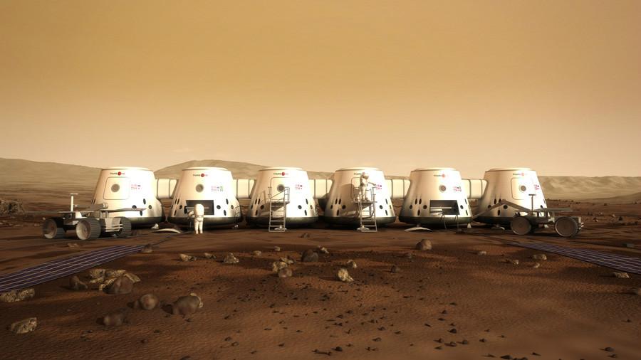 Марсианская мечта