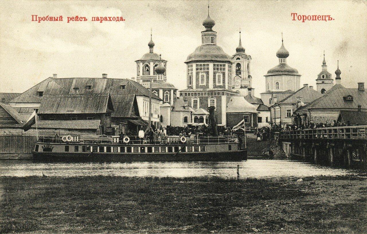Пробный рейс парохода на реке Торопе