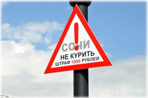 Бархатные сезоны - Русский дом 3* (Адлер)