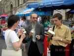 2004 Москва