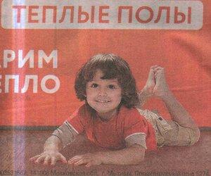 https://img-fotki.yandex.ru/get/149179/19411616.5a9/0_123b70_d56a4b8c_M.jpg