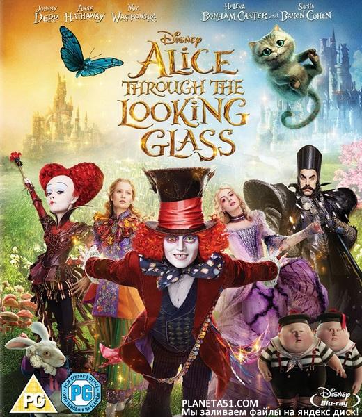 Алиса в Зазеркалье / Alice Through the Looking Glass (2016/WEB-DL/WEB-DLRip) - Лицензия
