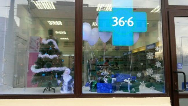 Ozon.ru и«36,6» создадут сервис для продажи фармацевтических средств всети интернет