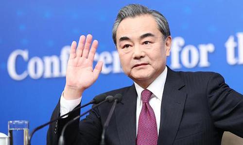Руководитель МИД КНР: российско-китайские отношения неподвержены воздействию извне