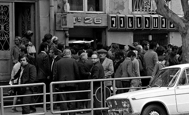 Обычная жизнь в советской Грузии 1976 года глазами шведского фотографа. (16 фото)
