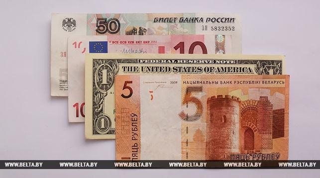 Курс доллара обвалился ниже 59 руб.