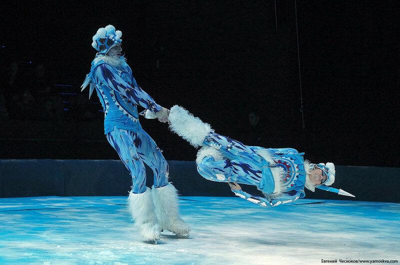 Осень. Цирк Костюк.8. 31.10.16.01..jpg