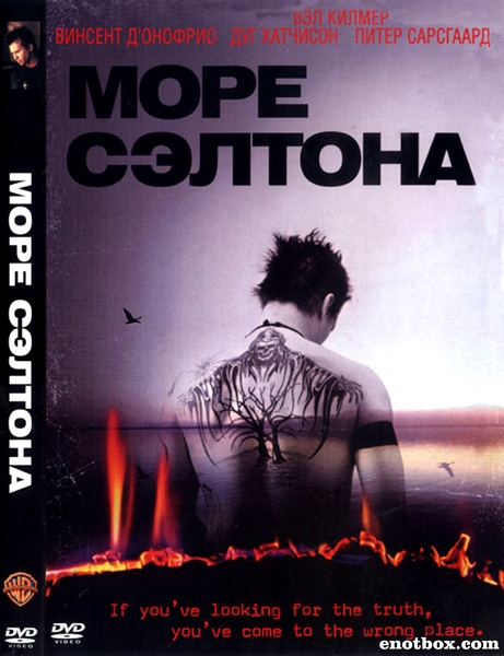 Море Солтона / The Salton Sea (2001/WEB-DL/DVDRip)
