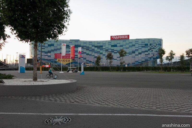 """Ледовый дворец """"Айсберг"""", Олимпийский парк, Сочи"""