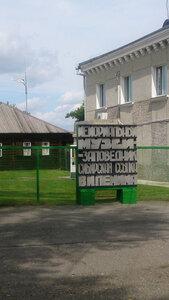 Музей В.В.Ленина в Шушенском