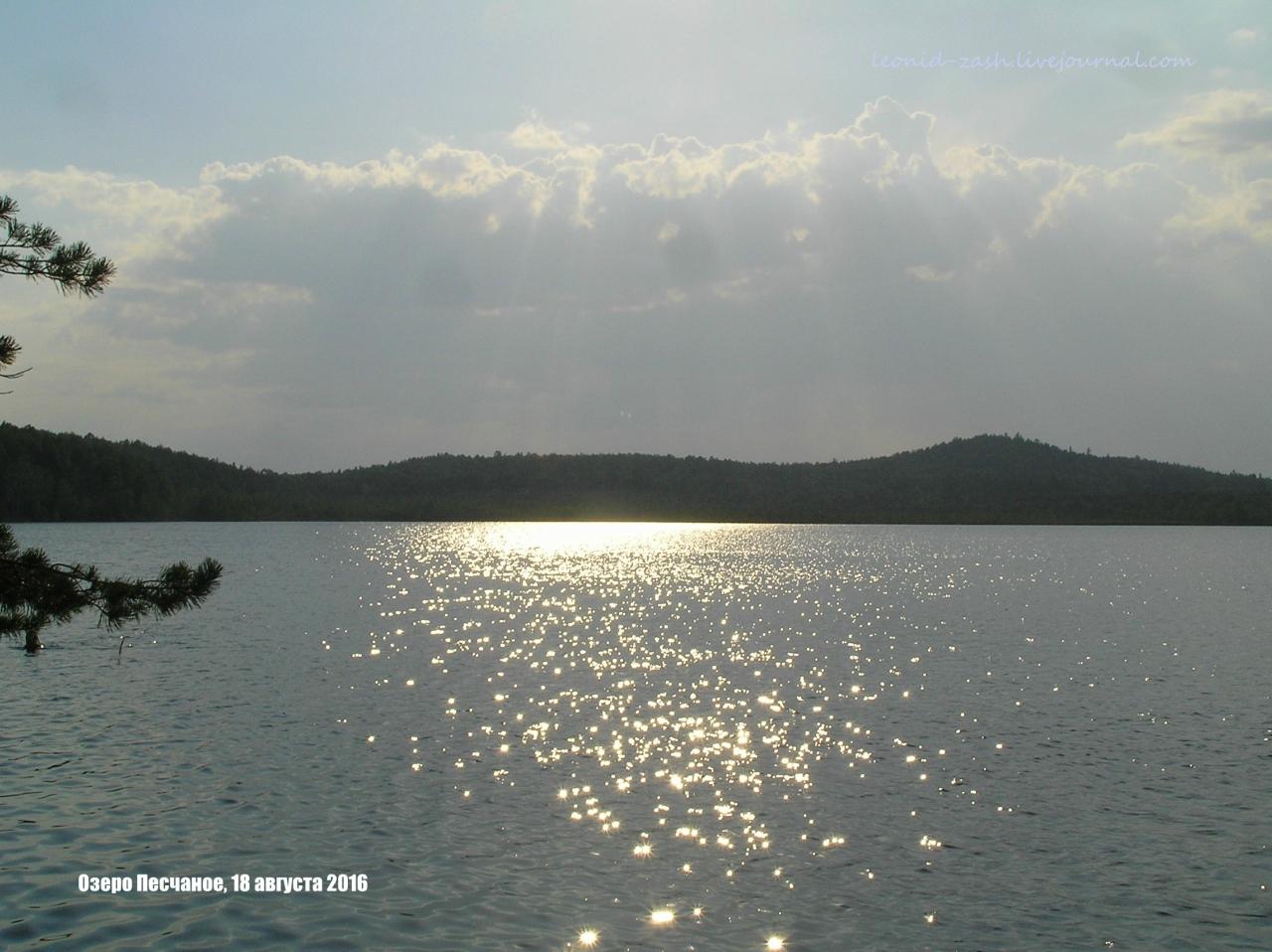 Озеро Песчаное 20.JPG