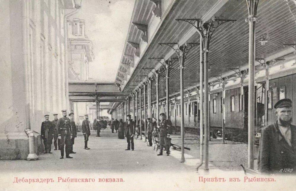 Дебаркадер Рыбинского вокзала