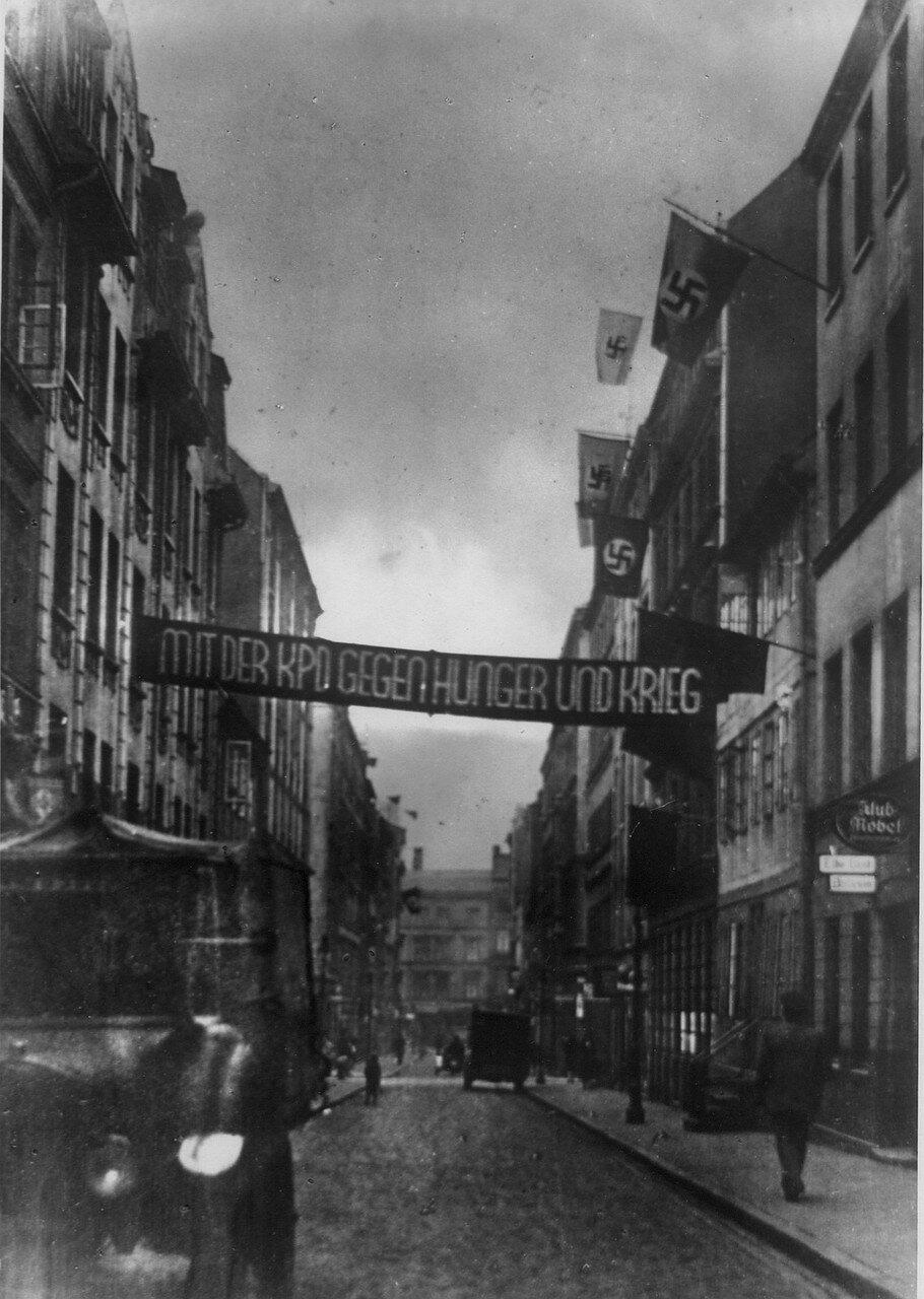 1933. Гамбург. Избирательная кампания по выборам в Рейхстаг