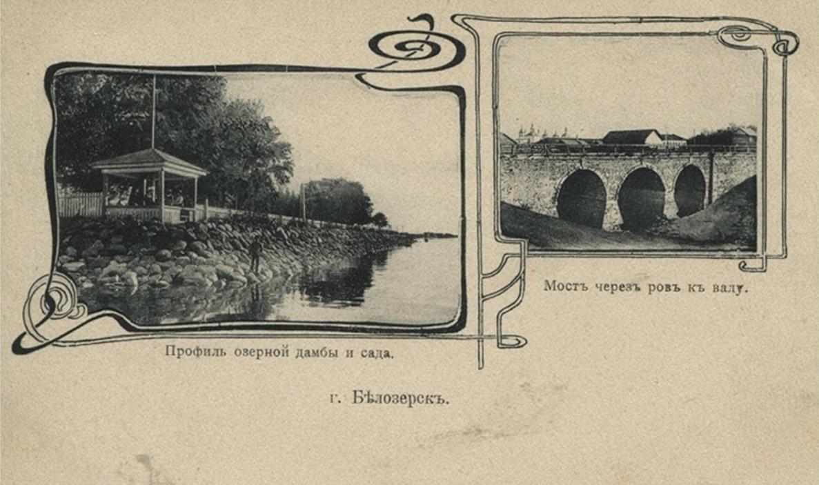 Профиль озерной дамбы и сада. Мост через ров к валу