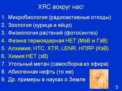 https://img-fotki.yandex.ru/get/149948/12349105.90/0_9311a_b9b7bd19_L.jpg