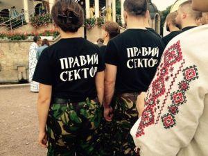 В Павлограде начались массовые обыски и аресты бойцов ПС