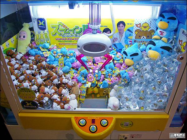 Как выиграть на японском игровом автомате UFO catcher? Советы от опытного игрока