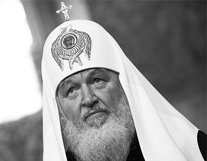 Патриарх Кирилл- Революция 1917 года была великим преступлением