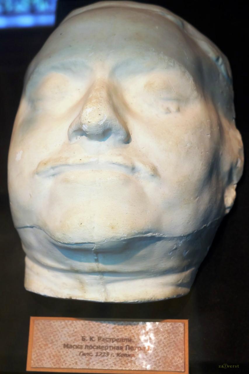 Домик Петра в Вологде, музей, посмертная маска Петра Первого