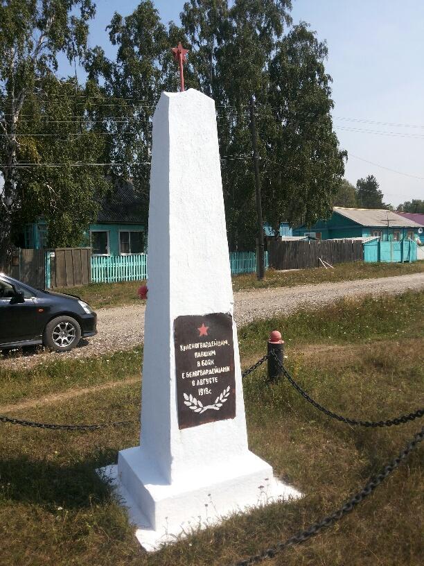 Резные памятники Владимир