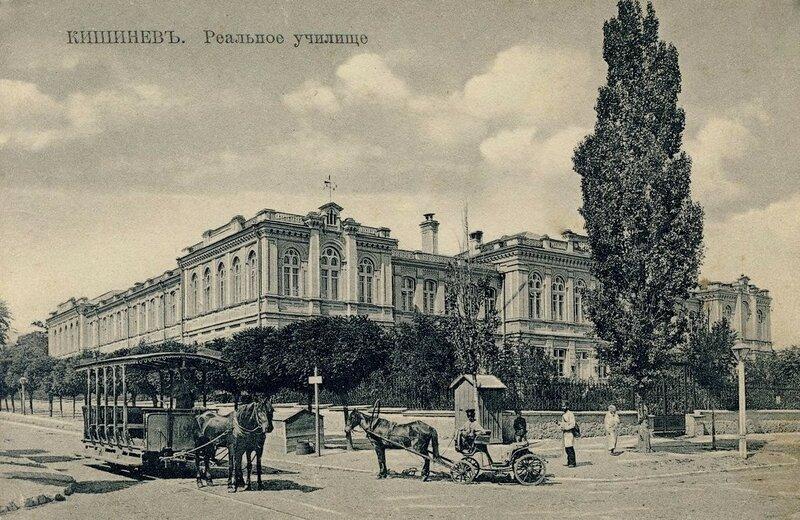 Реальное Училище (1900-е).jpeg