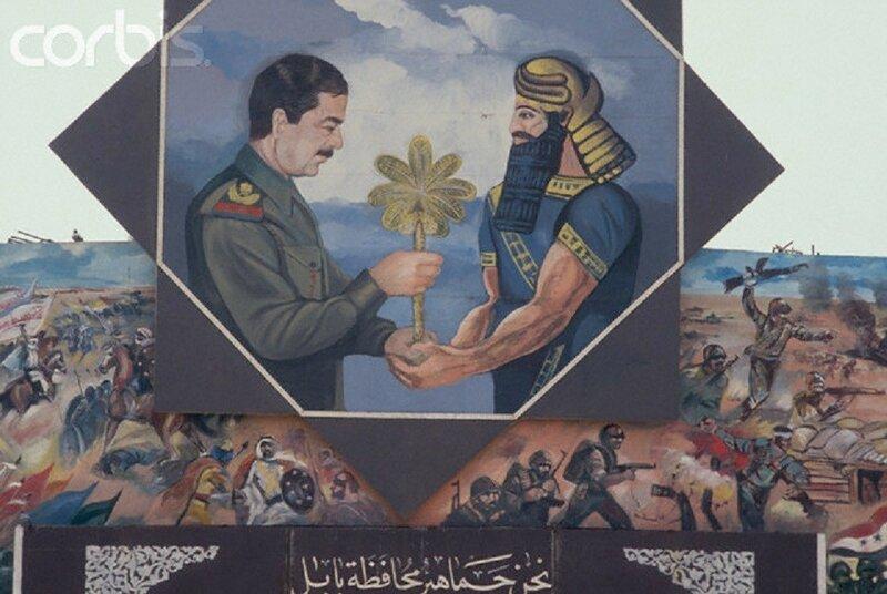 Saddam Hussein Personality Worship