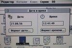 Электронно-вычислительная машина времени