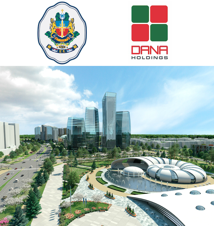 Конкурс логотипа и слогана Minsk World (9 фото)