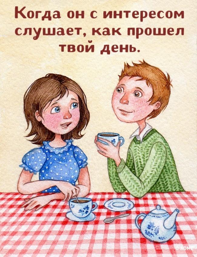Иллюстратор Maria Bezrukova (Masha Grimm) специально для fotojoin.ru
