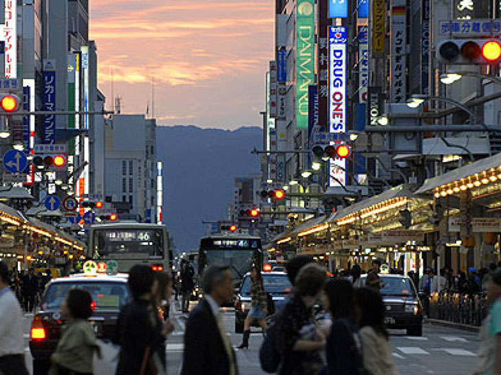Киото был столицей Японии более тысячи лет, с 794 по 1868 год. Некоторые до сих пор считают, что Кио