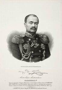 Александр Алексеевич Баранцов, генерал-адъютант, генерал-лейтенант