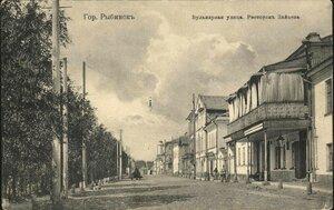 Бульварная улица. Ресторан Зайцева